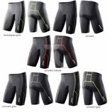 "2xu Mens Comp Tri Short  9""  MT2264"