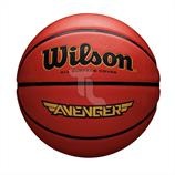 Wilson AVENGER Basketball orange WTB5550XB